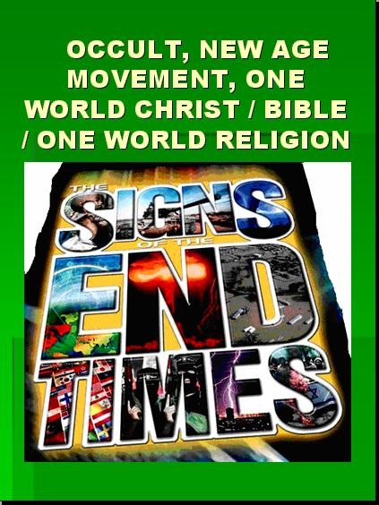 ONE WORLD RELIGION Pnypd159
