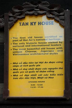 Ngôi nhà cổ nhất Hội An Dsc_0612