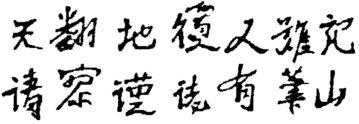 Danh tướng Việt Nam 3 - Nguyễn Khắc Thuần - Page 2 H21dan10