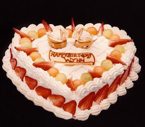 Chúc mừng sinh nhật Trần Nguyễn Heart_10