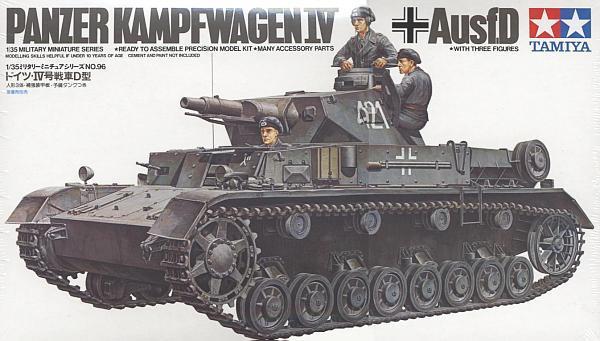 [desert fox] Panzer IV ausf D : breakfast in Afrika 3509610