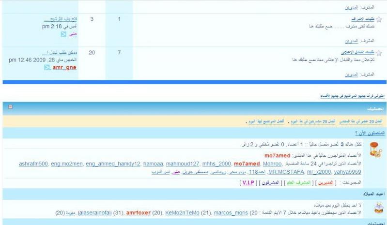 حصري على pubarab فقط: مسابقة اجمل منتدى بدعم من شركة ahlamontada - صفحة 6 710