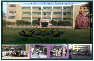مدرسه الحاج مازن القلا