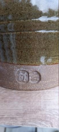 Lidded Jar MP mark 20210817