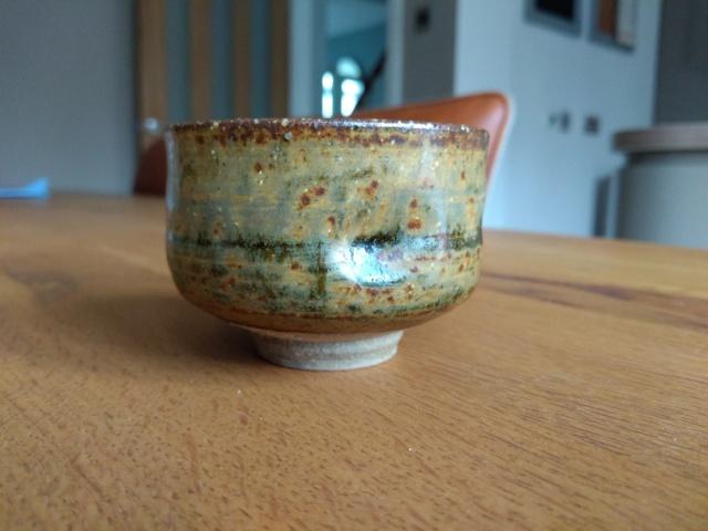 Sake cup No 1 Img_2033