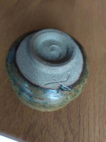 Sake cup No 1 Img_2034