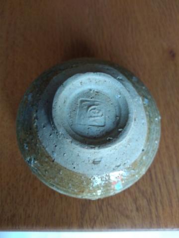 Sake cup No 2 Img_2036