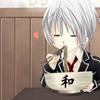 ~ Dort ~ [Juichi Adachi] TERMINE Zero10