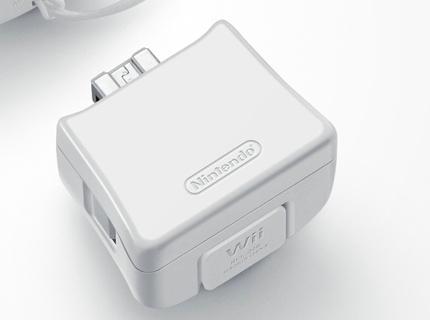 Por que demonios nintendo no anuncio el nuevo ZELDA?? aqui la respuesta Wii-mo10