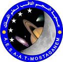منتدى النجم الثاقب لعلم الفلك لمستغانم