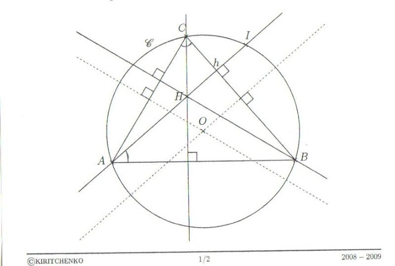 Symétriques de l'orthocentre Lastsc11