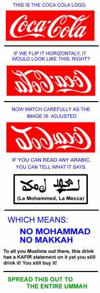 Think Deeeeeplyyyyy Plzzzzzzz >>>>>SHAKIL ILYAS<<<<<< Image030
