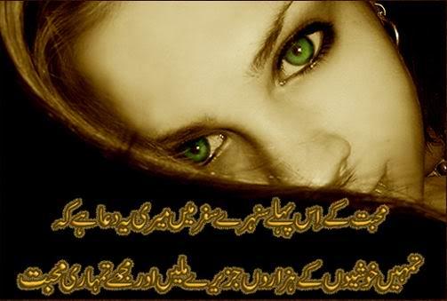 Muhabbet  Kay Mohabb10