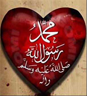 Mohammad Rasulullah Collection Albumالبوم اغانى دينيه Dll57610
