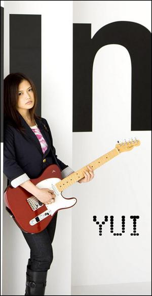 YUI Yui11