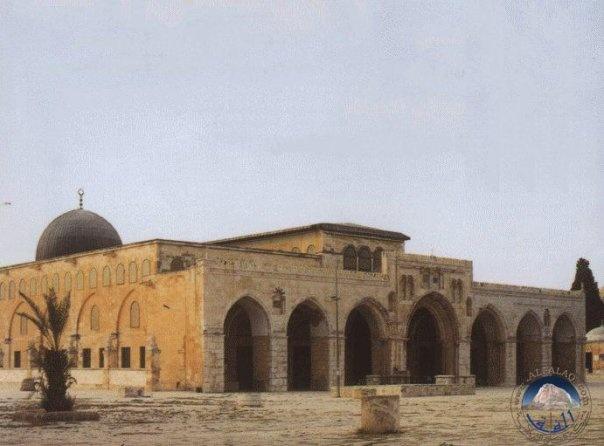 فارسات الاسلام