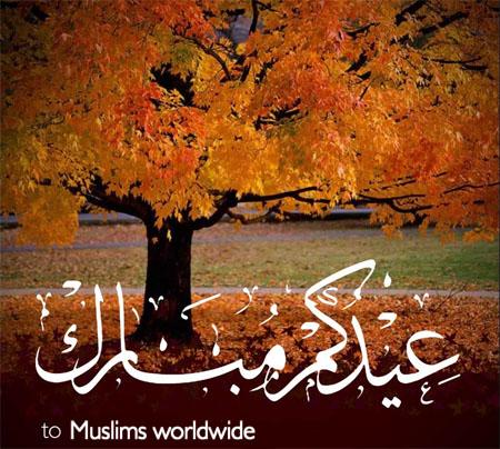 Eid Mubarak! Eid-mu10