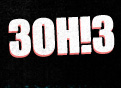 Novedades del Too Fast for Love Tour 3_3oh310