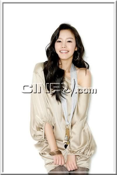 Apres ce cours, je sort ! (suiite Rp Im Yoona , Kim Ah Joong) Ye10