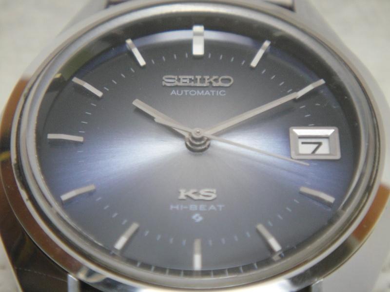 Seiko anciennes  Dsc04410