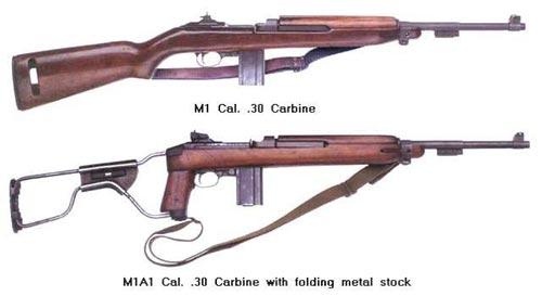 Replicas WWII 155310