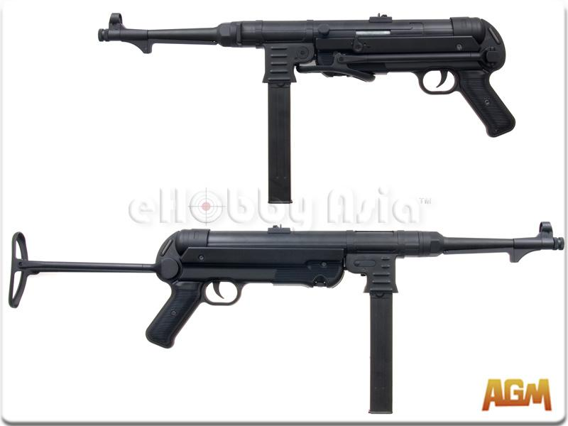 Replicas WWII Agm-ae10