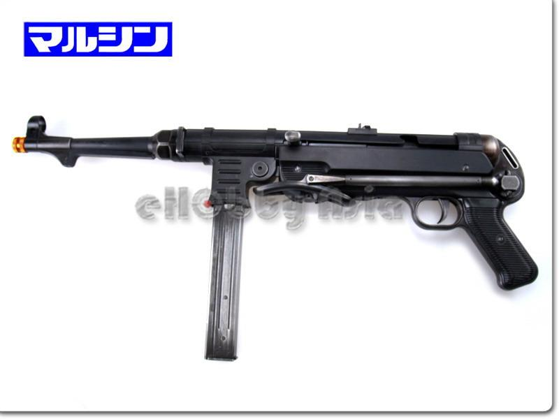 Replicas WWII Msh-mp10