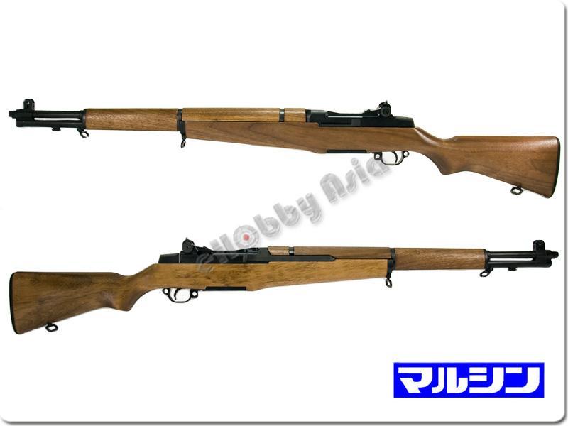 Replicas WWII Msh-ri10
