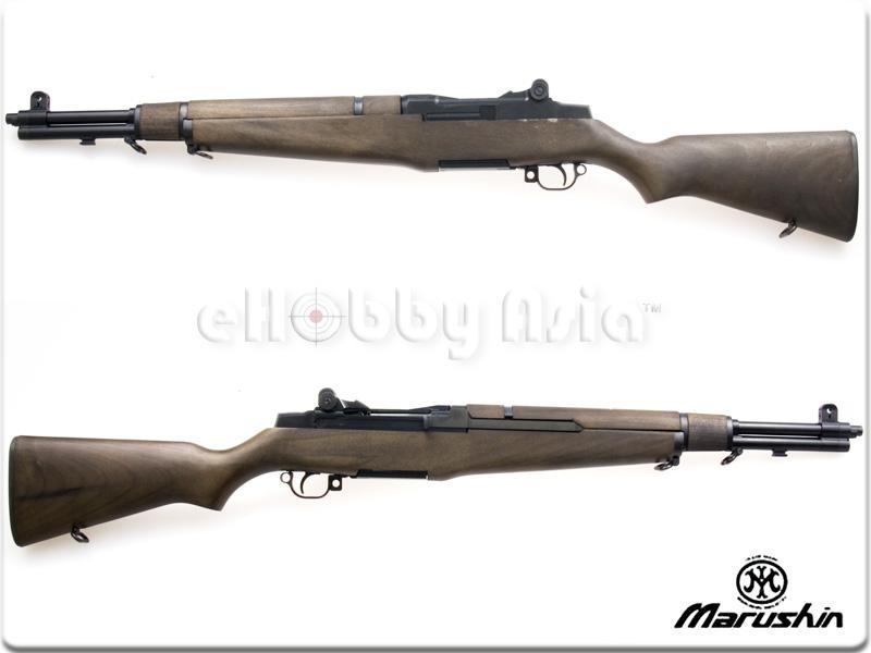 Replicas WWII Msh-ri15