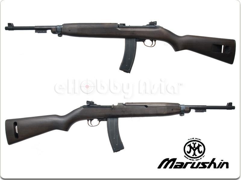 Replicas WWII Msh-ri17