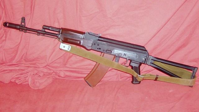 [Ach] Mon (futur) AK47 LCT P1010010