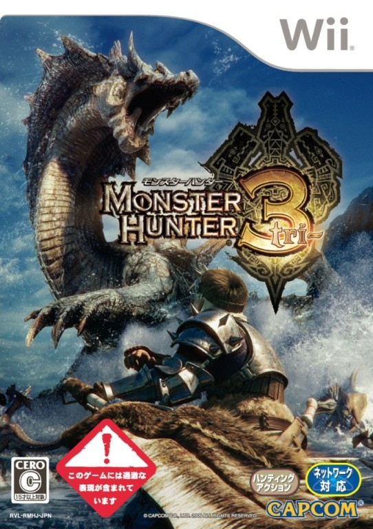 [Descarga] Monster Hunter 3 tri [JAP] [NTSC] Coverm10