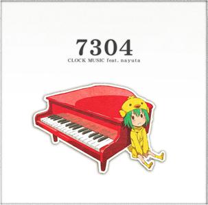 [Closed] 歌ってみた (utattemita) Album List 730410