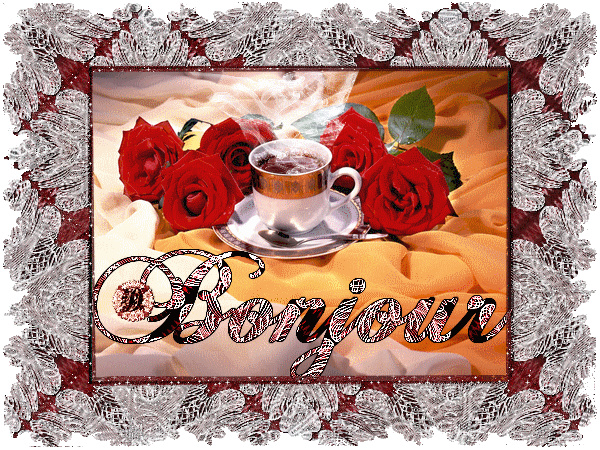Bonjour, bonsoir..... D4ae8d10