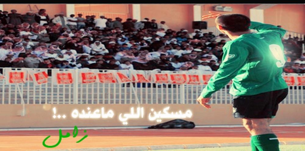 .::منتدى الاعب زامل السليم.:: - Powered by vBulletin