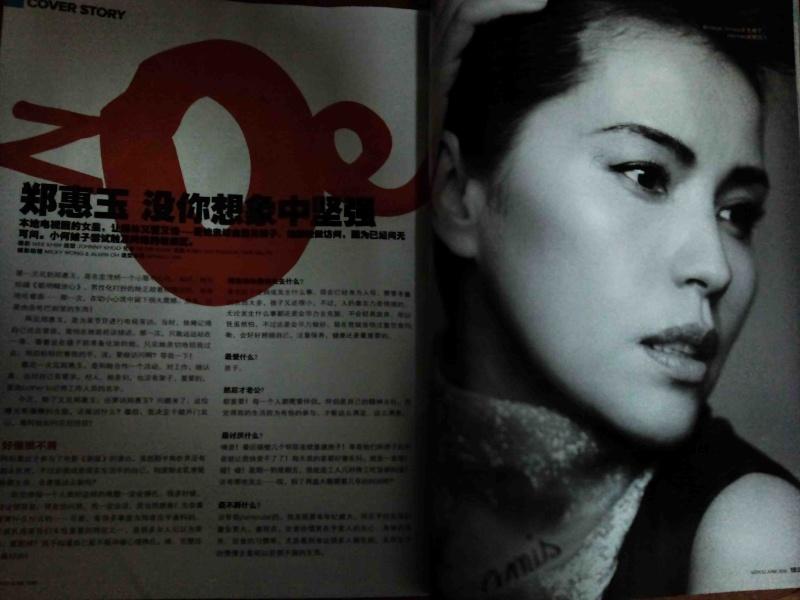 NÜYOU (June 2010)   女友杂志 (2010年6月刊) Nuyou110