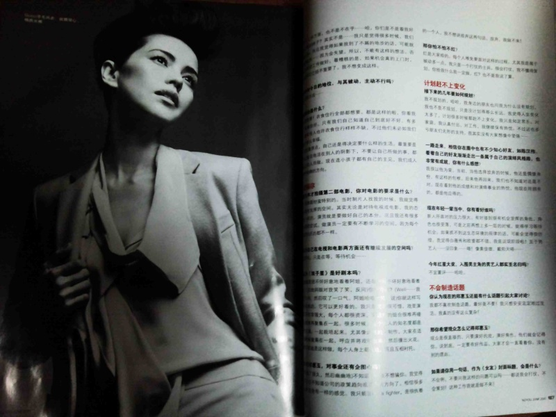 NÜYOU (June 2010)   女友杂志 (2010年6月刊) Nuyou111