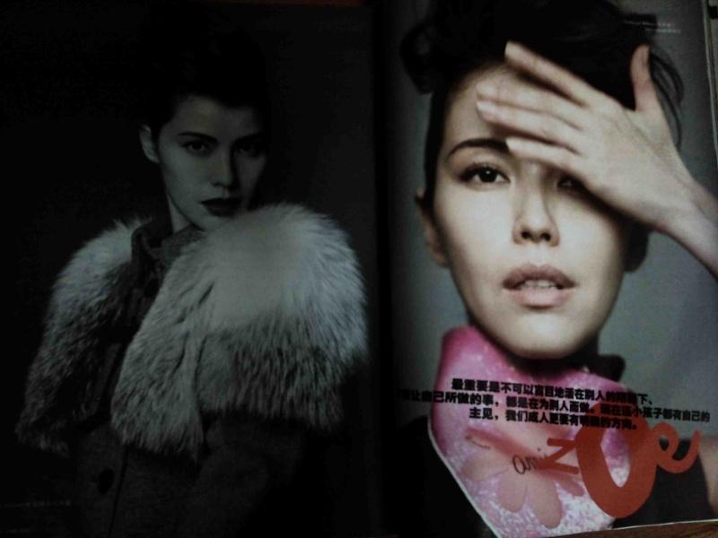 NÜYOU (June 2010)   女友杂志 (2010年6月刊) Nuyou113