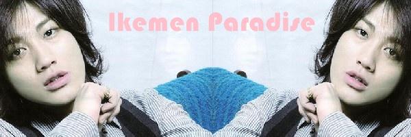 Ikemen Paradise Ikemen11