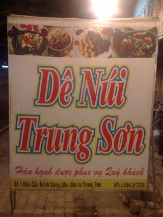 Nice Food in HCMC 19032010