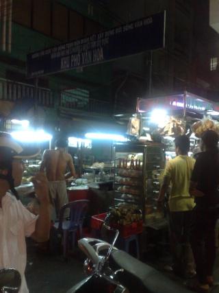 Nice Food in HCMC 20032014