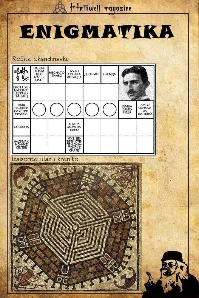 Novinski list br.14---Nova izdanja Enigma11