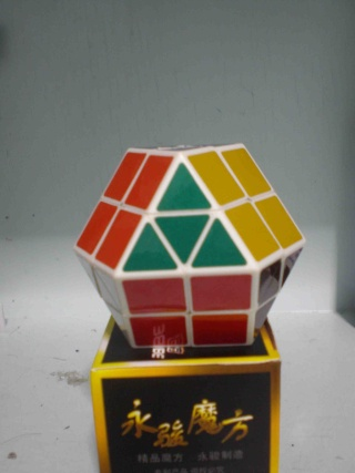 RUBIK collection Mini_m12