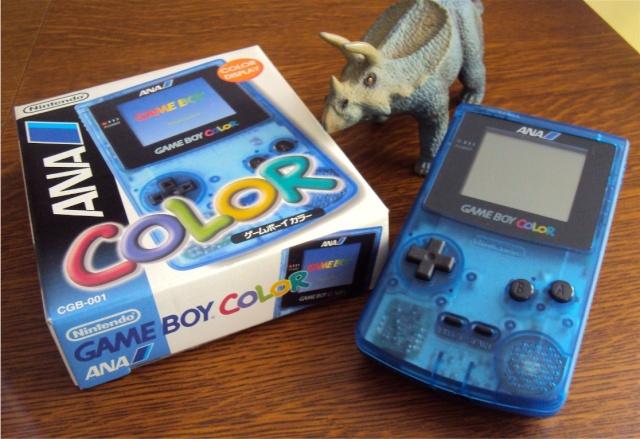 Ma p'tite collec Game Boy / Nintendo / SNK / ARCADE.. [MAJ mai 2013] - Page 2 Ana11