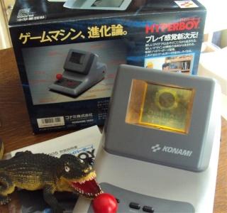 Ma p'tite collec Game Boy / Nintendo / SNK / ARCADE.. [MAJ mai 2013] - Page 2 Dsc02423