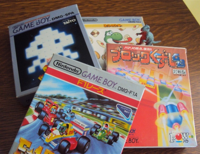 Ma p'tite collec Game Boy / Nintendo / SNK / ARCADE.. [MAJ mai 2013] - Page 2 Gb_jap10