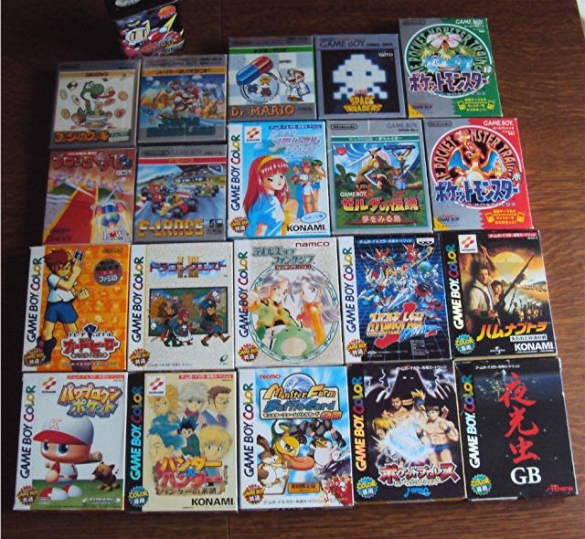 Ma p'tite collec Game Boy / Nintendo / SNK / ARCADE.. [MAJ mai 2013] - Page 4 Gb_jap11