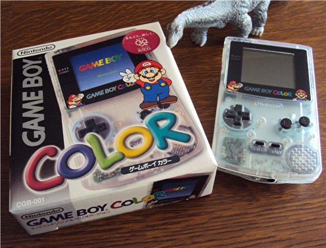 Ma p'tite collec Game Boy / Nintendo / SNK / ARCADE.. [MAJ mai 2013] - Page 3 Jasuco10
