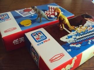 Ma p'tite collec Game Boy / Nintendo / SNK / ARCADE.. [MAJ mai 2013] Lego10