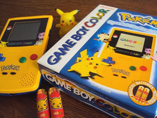 Ma p'tite collec Game Boy / Nintendo / SNK / ARCADE.. [MAJ mai 2013] - Page 4 Pika710